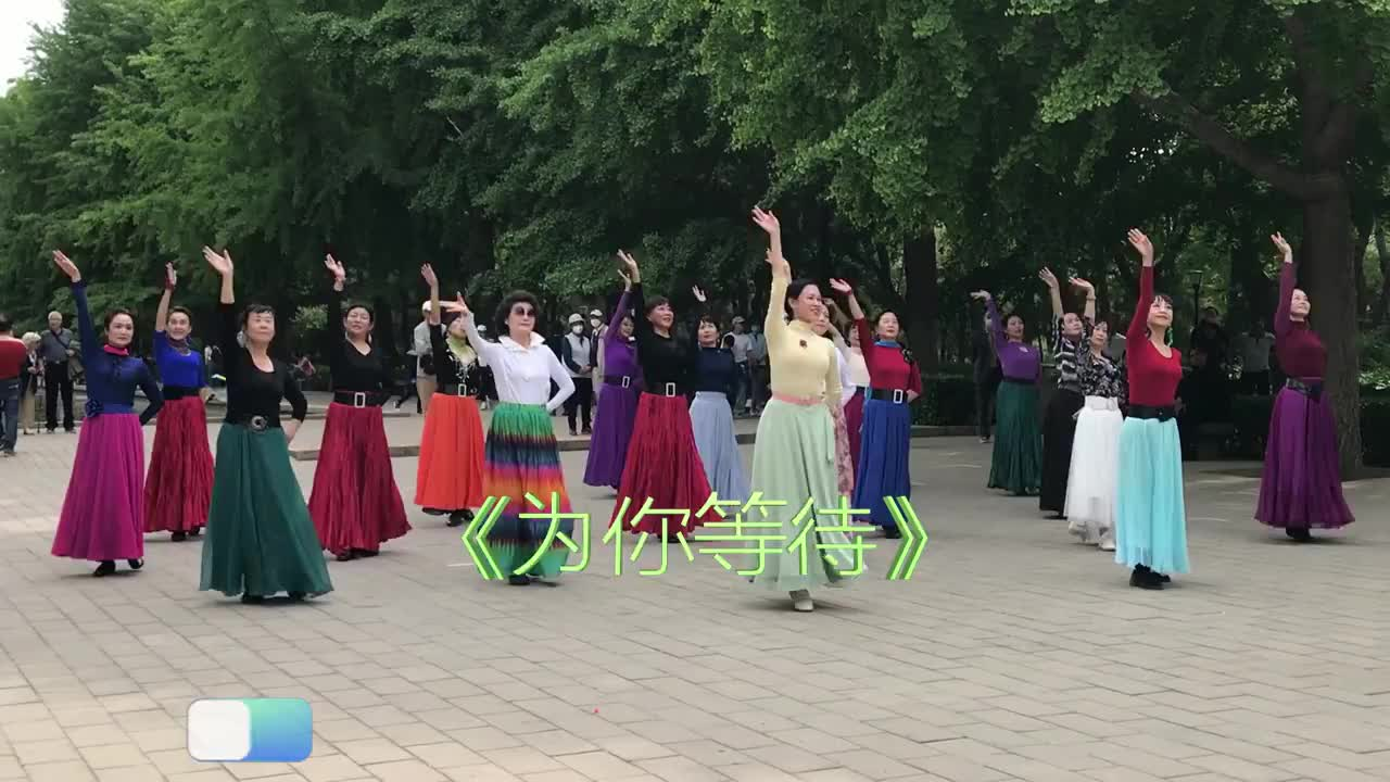 【舞】玲珑舞蹈队表演《再唱山歌给党听》,2021年5月9日玲珑公园