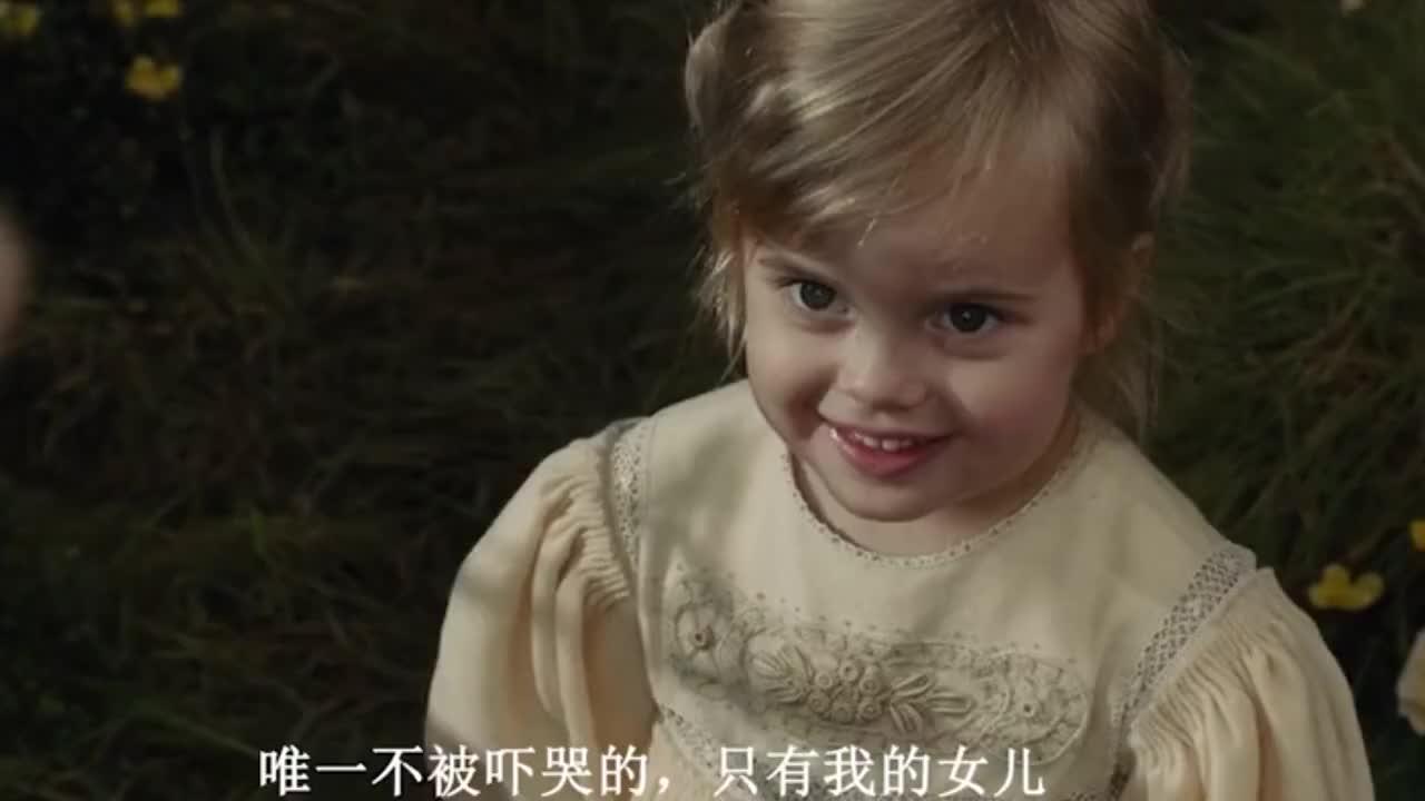 """原来小公主是""""大魔王""""的女儿演的!"""