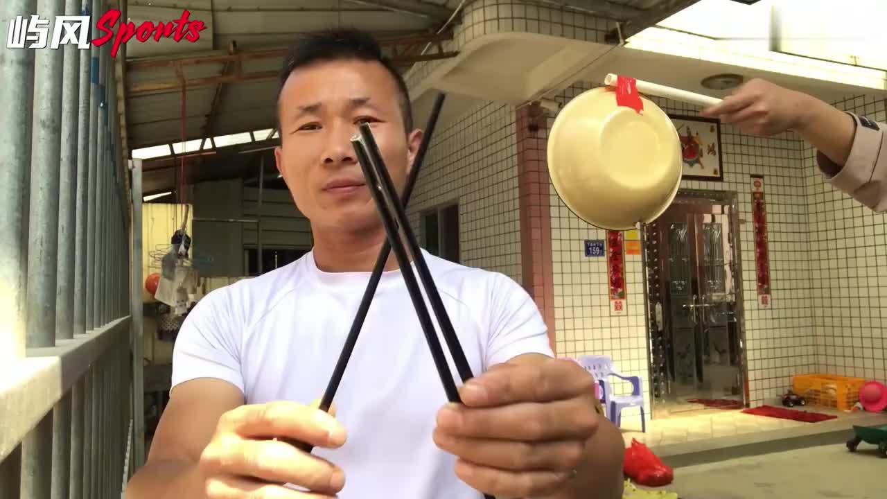 中国的暗器之王!拿筷子当飞刀用,这可不是特效,真功夫!