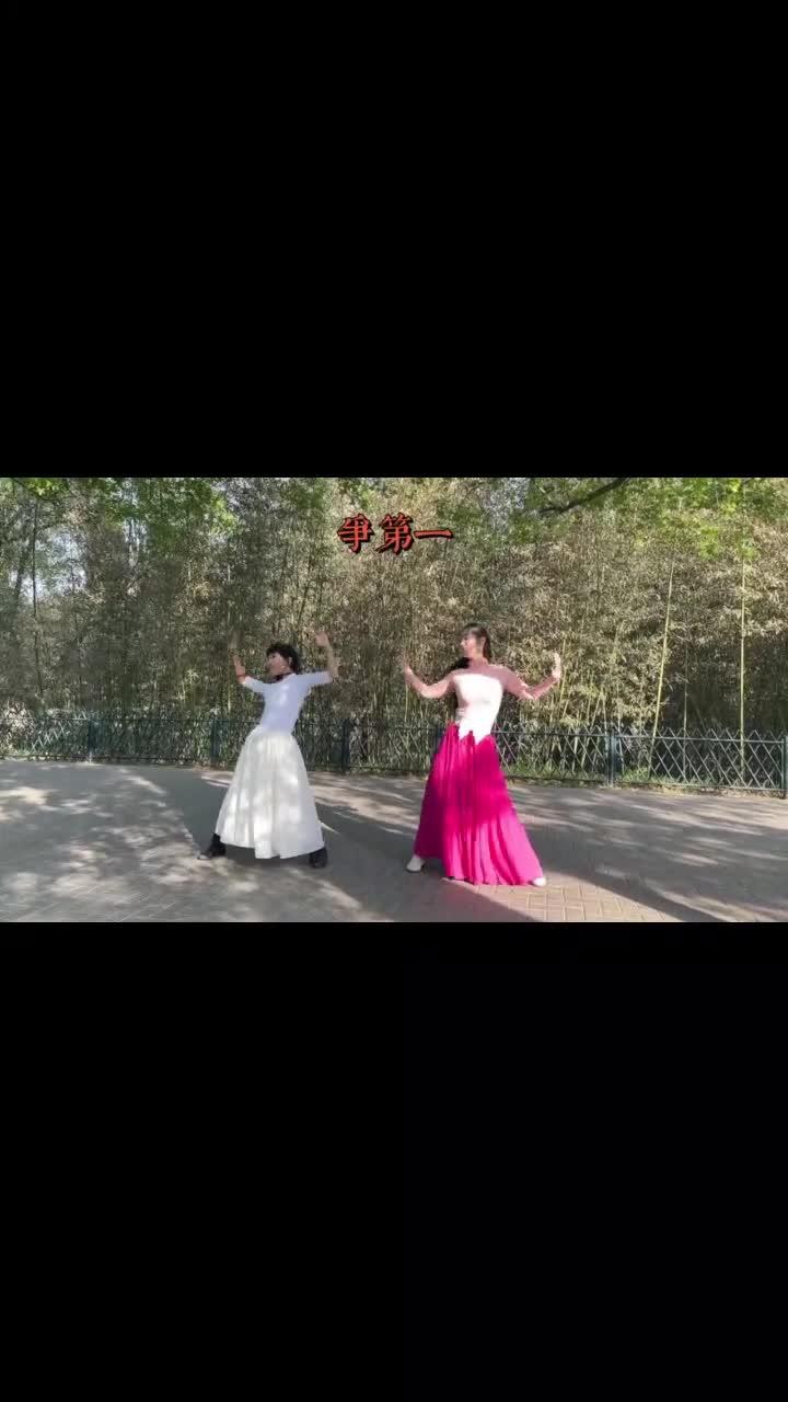 杜老师师徒双人舞《争第一》歌曲气势恢宏 舞蹈动感时尚激情四射