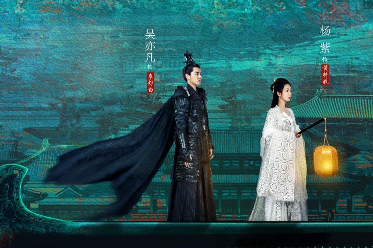 你希不希望吴亦凡与杨幂合作古装剧呢?