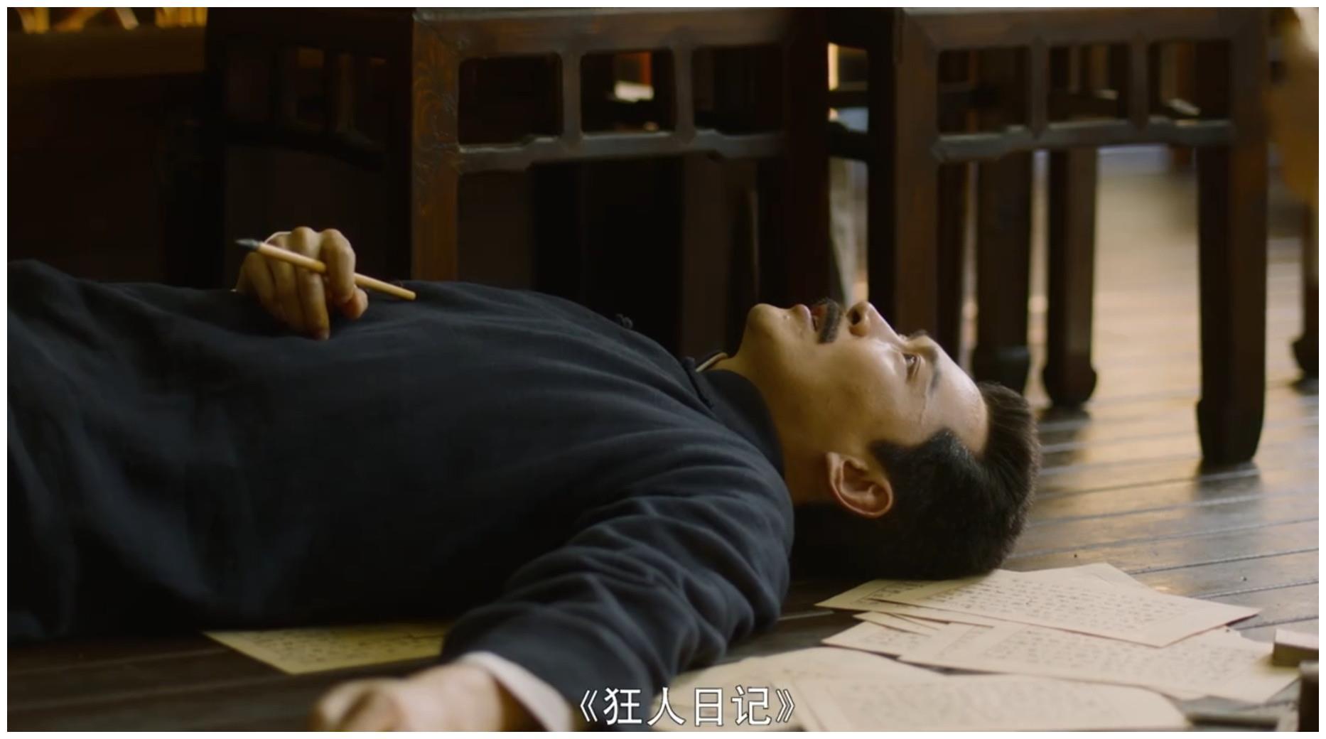 觉醒年代鲁迅是谁演的?扮演者曹磊个人资料背景经历介绍