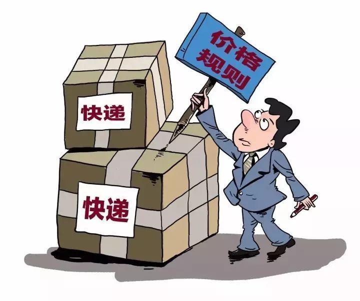 """""""快递江湖""""再起波澜 极兔速递能否改变市场格局"""