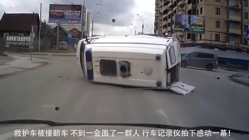 闯红灯的越野车,撞翻救护车,行车记录仪拍下这样的画面!