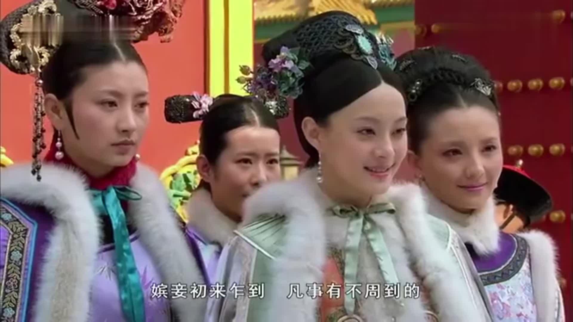 甄嬛传:祺贵人因美貌遭众妃羡慕嫉妒,当晚就被皇上翻了牌子