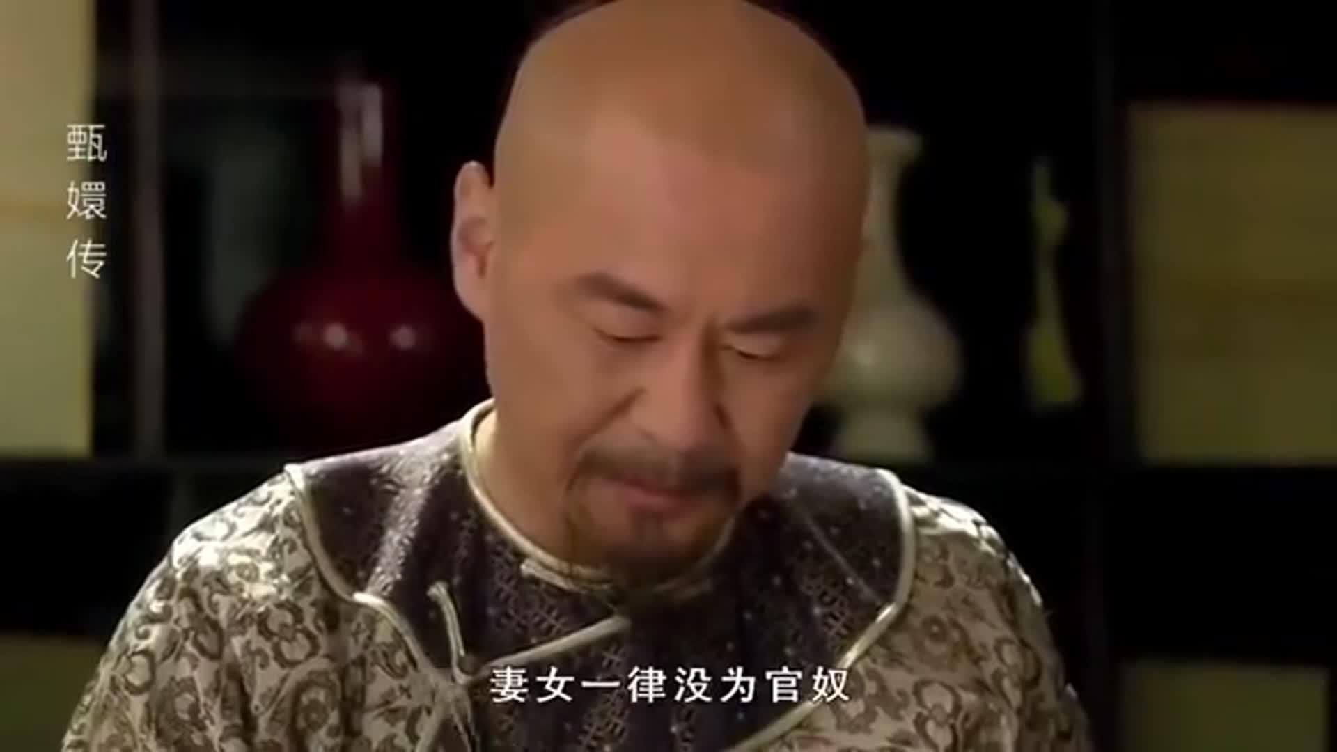 甄嬛传:祺贵人被活活打死,苏培盛最开心,原来她曾这样对槿汐