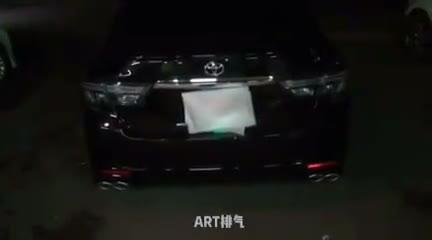 视频:广东锐志GS四出ART排气低沉浑厚声浪