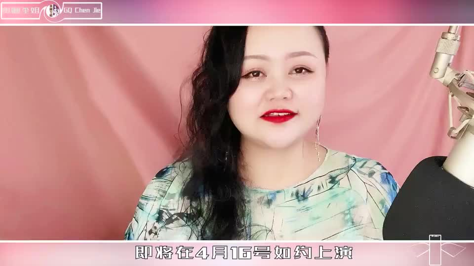 《浪姐2》7人成团名单呼之欲出,那英周笔畅杨钰莹容祖儿稳了!
