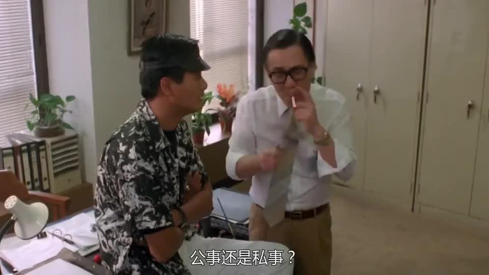 阿辉和新搭档热情打招呼,却只想让曹里昂背黑锅,真贼