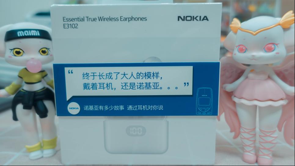 新款E3102蓝牙耳机,颜值和音质都不错,诺基亚的故事还在继续!