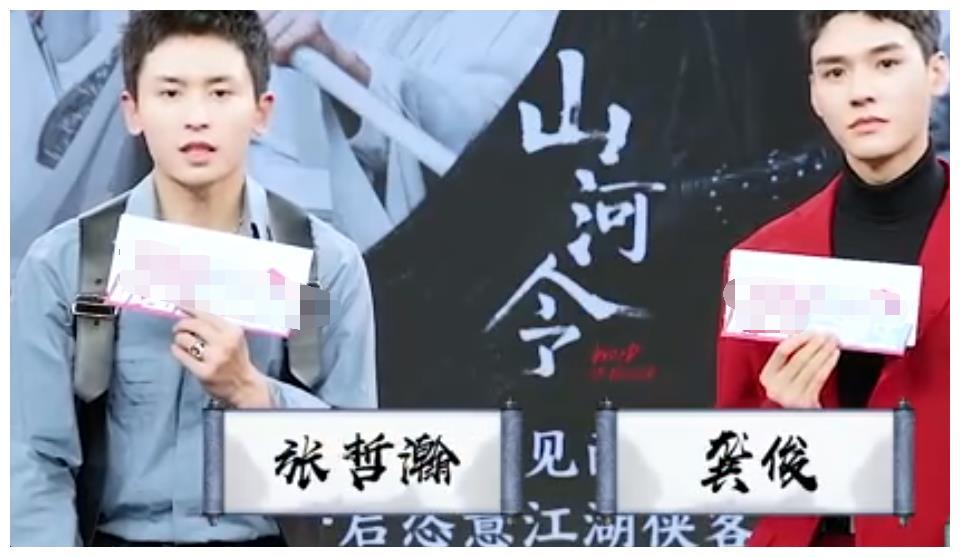"""龚俊唱歌跑调是怎么回事 """"芜湖""""成龚俊唱歌跑调代表作"""