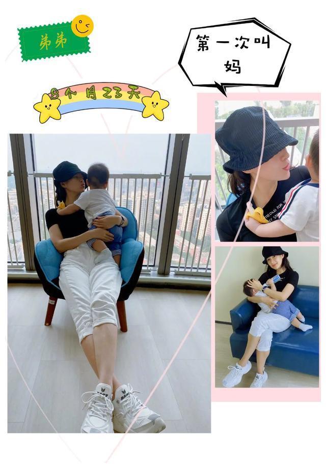 章子怡记录儿子第一次叫妈妈,晒温馨母子合照,弟弟身高优越