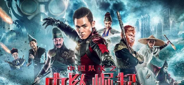 """动作科幻电影《孤胆行动》5月18日全网独播看""""中国队长""""如"""
