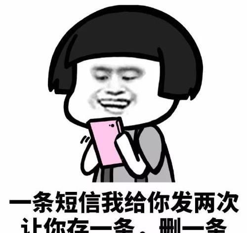 开心段子:公司的单身汉小李一直嚷嚷让我介绍女朋友给她