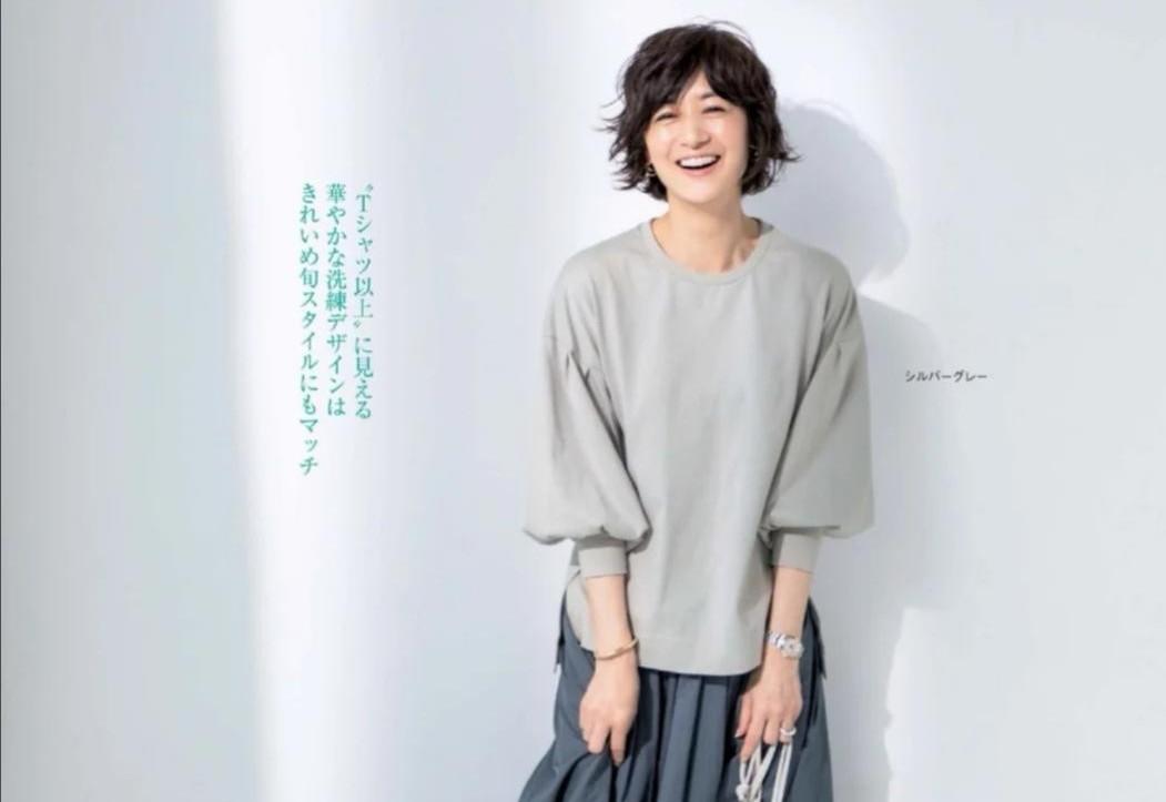 50岁裙装怎么穿?学学福冈佳子的无龄感穿搭,时尚减龄又有女人味