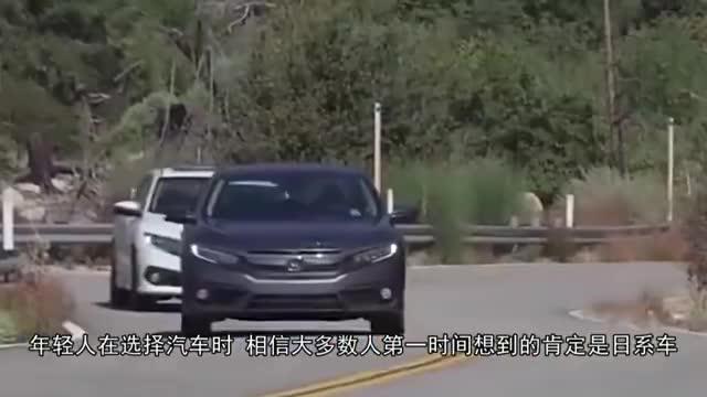 视频:等到了!2.0L+6AT,油耗仅6.3L,动力稳压凯美瑞!