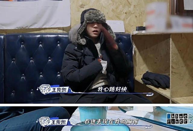王俊凯晒高反照片,易烊千玺粉丝吐槽卖惨蹭热度,三小只真的散了