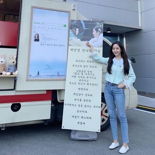 朴敏英公开了朴真珠送的咖啡应援车 表示你是第一个可爱的人