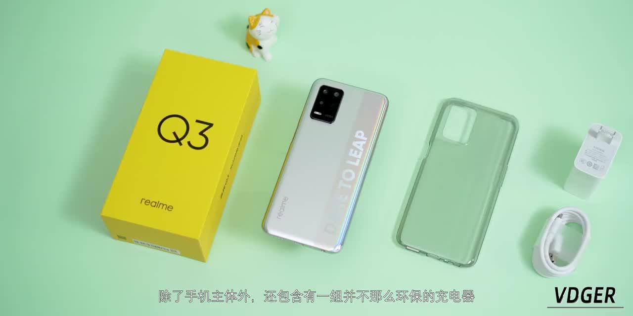 """realme真我Q3开箱:能否坐稳新晋""""千元机皇""""的宝座?"""