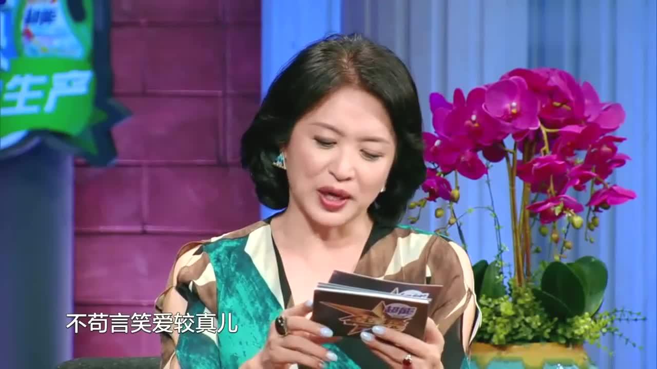 金星时间:青年演员李光洁告诉金星,去年参加了一次跨界歌王比赛