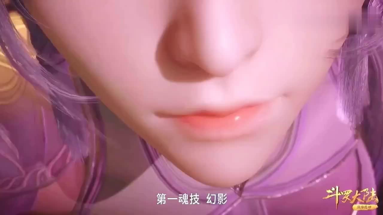 【斗罗】第一魂技到第九魂技精彩瞬间,封号斗罗第九魂技首秀