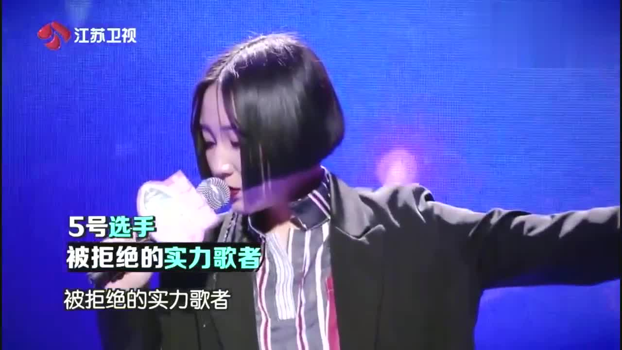 被拒绝的实力歌者现身,有田馥甄的迷人嗓音,却被拒绝多次