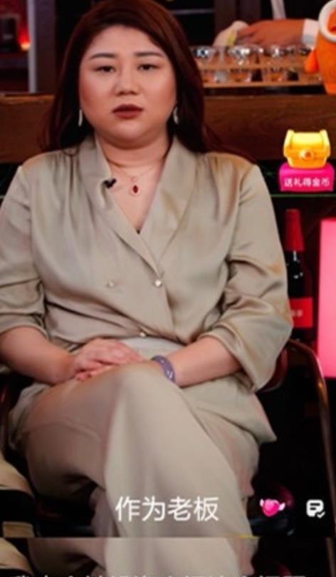 杨天真谈职场女性遭歧视,员工被要求两年不怀孕,直呼有病吃药去