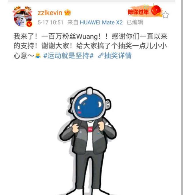 刘志轩在广州,张镇麟粉丝突百万,四人锁定国家队!