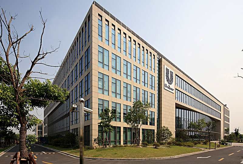 《【万和城注册平台】联合利华:简化公司架构,谋求重振雄风》