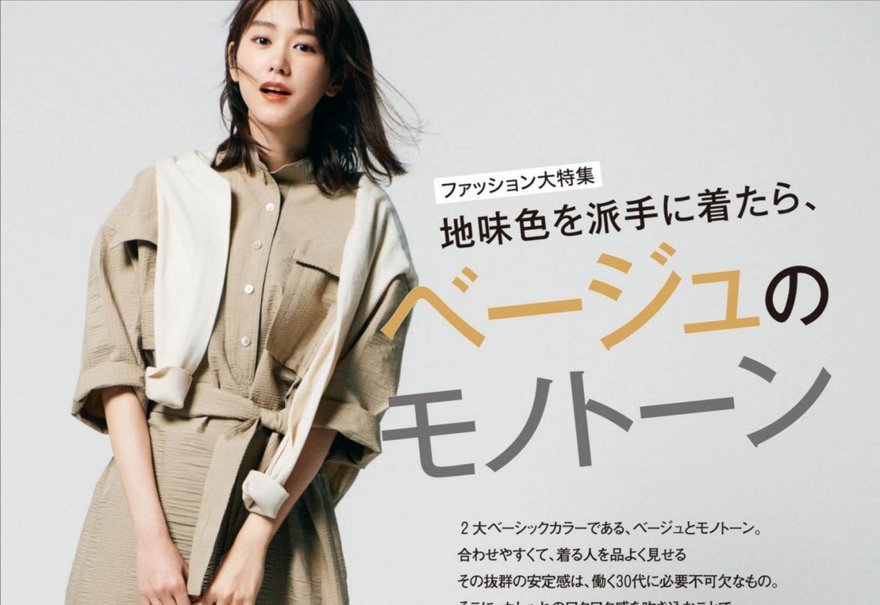 四十岁后靠气质稳赢,学日本女人的衬衫裙穿搭,照着穿显瘦又时髦
