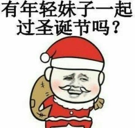 开心段子:冰箱冷冻室里,一个饺子发现了新客人