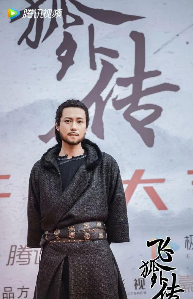 秦俊杰梁洁张开泰两版《雪山飞狐》谁能破翻拍雷剧魔咒?