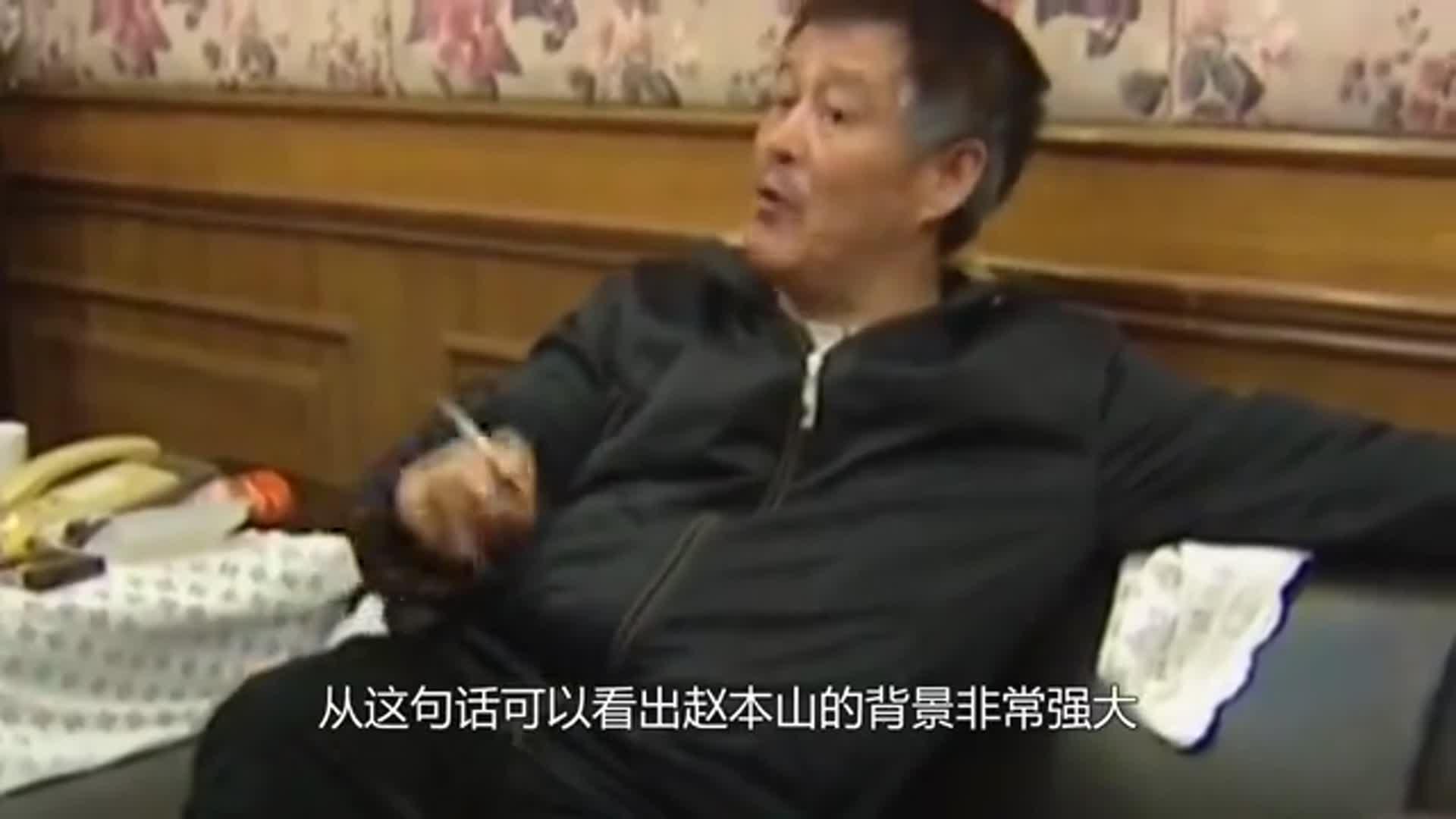 """因为一个""""傻子"""",赵本山和央视闹翻。当事主持人事业一落千丈!"""