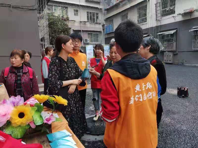 """泸州市仁人公益开展""""5.9无走失日""""公益宣讲活动"""