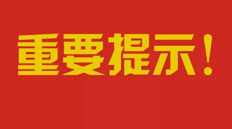 【天富平台代理奖金】方华富:黄金连空获利,美盘开多看反抽!