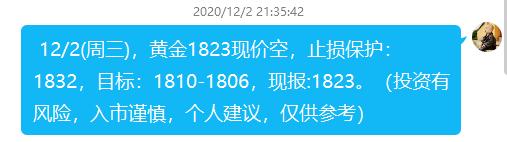 【天富平台佣金】缠禅说缠:黄金反弹宣告结束,1850遇阻直接空!