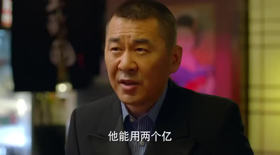 中国式关系:俊贤背后搞鬼,老马成了替罪羊,出手就是两个亿