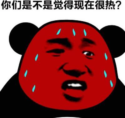 开心段子:刘能与赵四上山采蘑菇
