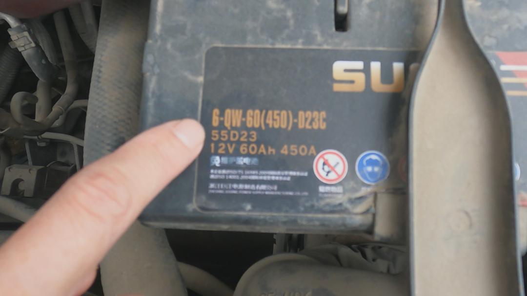 哪些原因会造成汽车电瓶受损?这几点对电瓶伤害大,不要再踩坑了