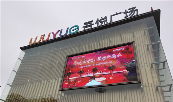 商丘市睢阳吾悦广场项目因大面积黄土裸露、施工道路未硬化被通报
