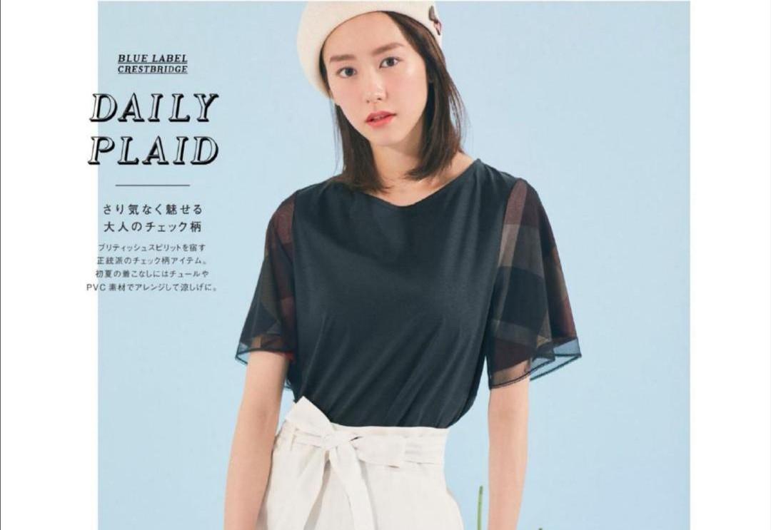 """夏日最简单的打扮""""黑白配"""",清新时尚又好搭配,端庄得体又高级"""