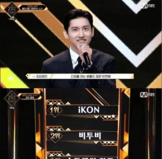 《Kingdom》开播,iKON获得预想第一,BTOB第二