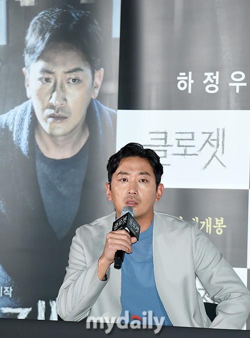 入侵朱镇模、河正宇艺人手机犯罪组织4名成员承认指控