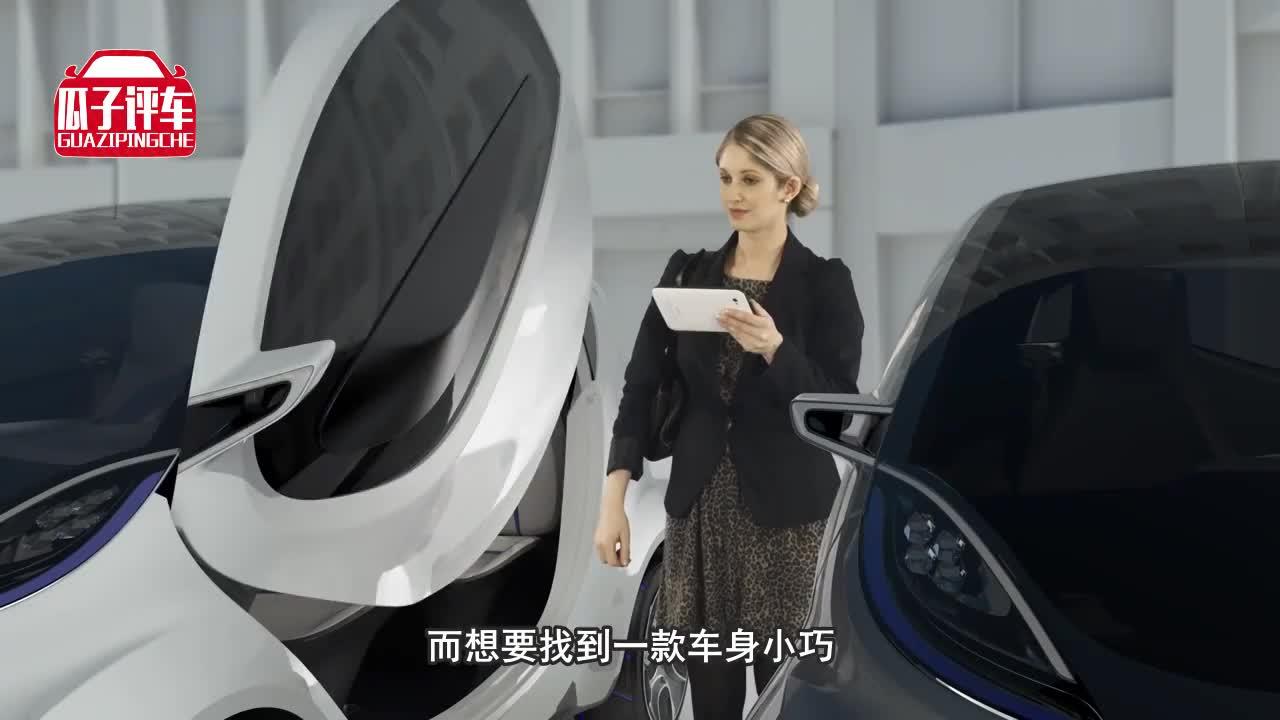 视频:本田又成功了!全新代步车比本田飞度还漂亮,油耗3.5L仅4万