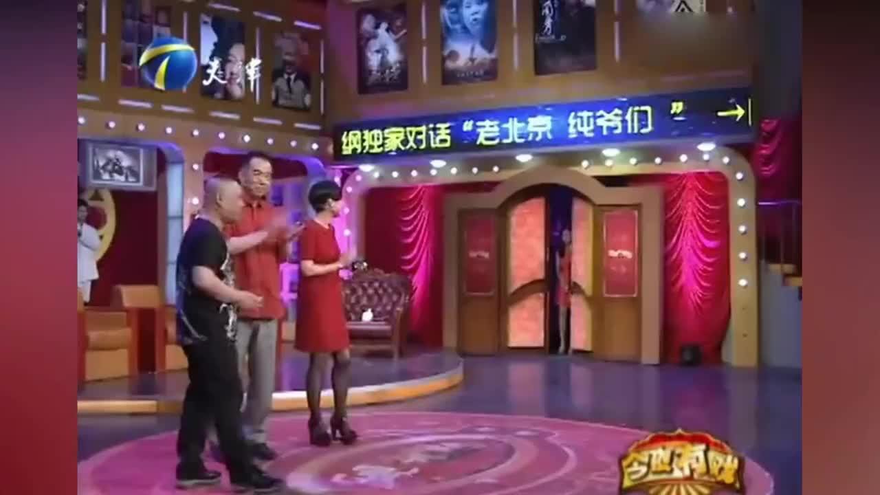 """姚晨被调侃""""嘴大"""":刘德华最有礼貌,郭京飞最损,李静最扎心!"""