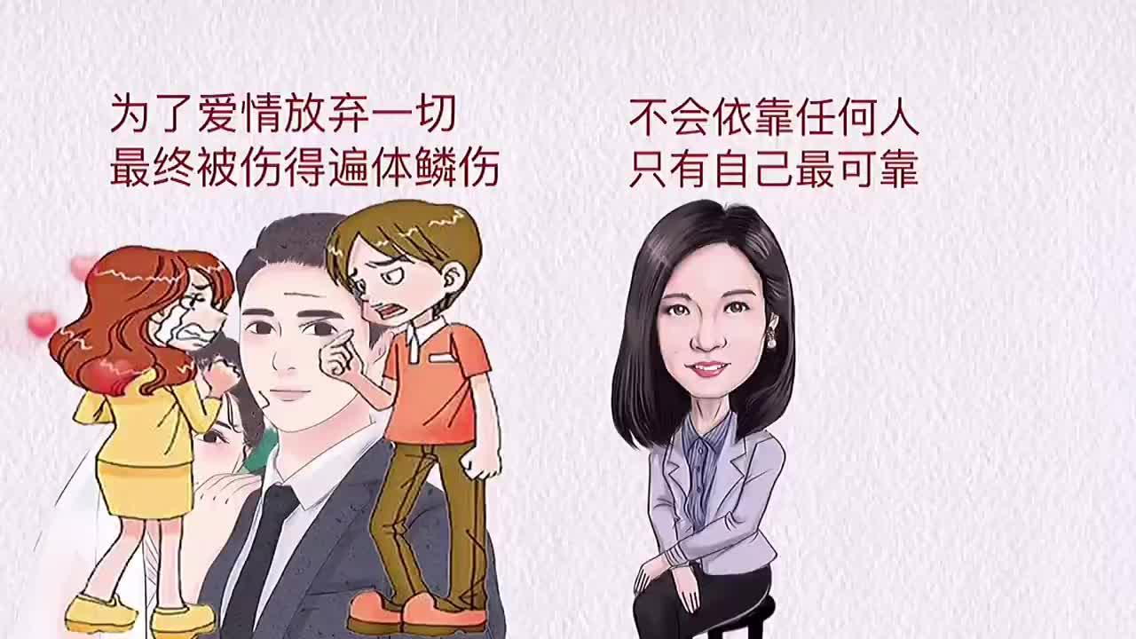 恋爱脑的女人VS智慧女人,最大的区别是什么?网友:很精彩
