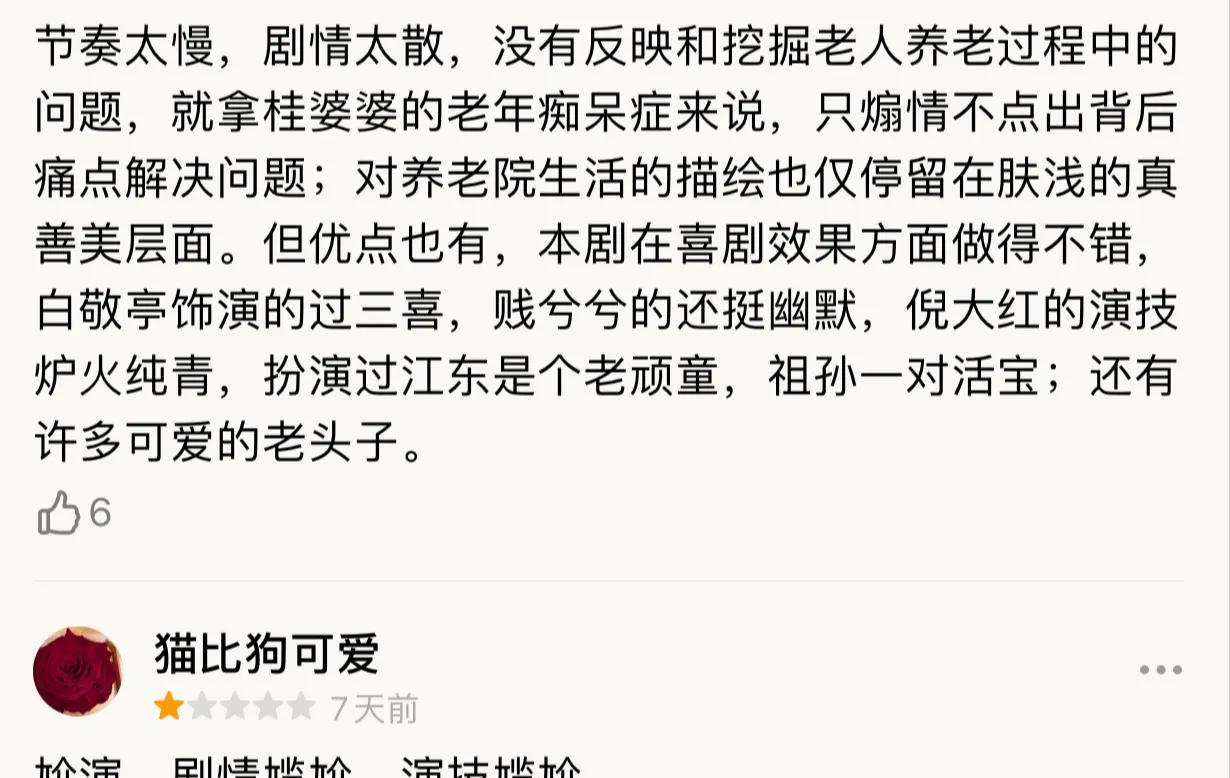 白敬亭八零九零收视率怎么样 为什么说白敬亭不能扛剧连番扑街