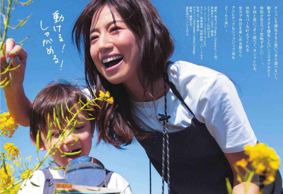 带孩子没时间打扮?40岁日本宝妈边带孩子边当博主,美得与众不同