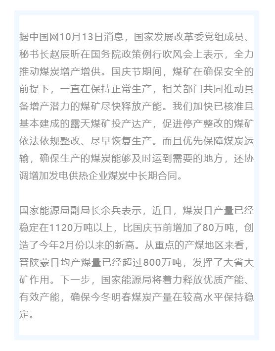《【杏耀手机版登录地址】侦探基金晒单   白酒YYDS!张坤和刘彦春又可以了?!》