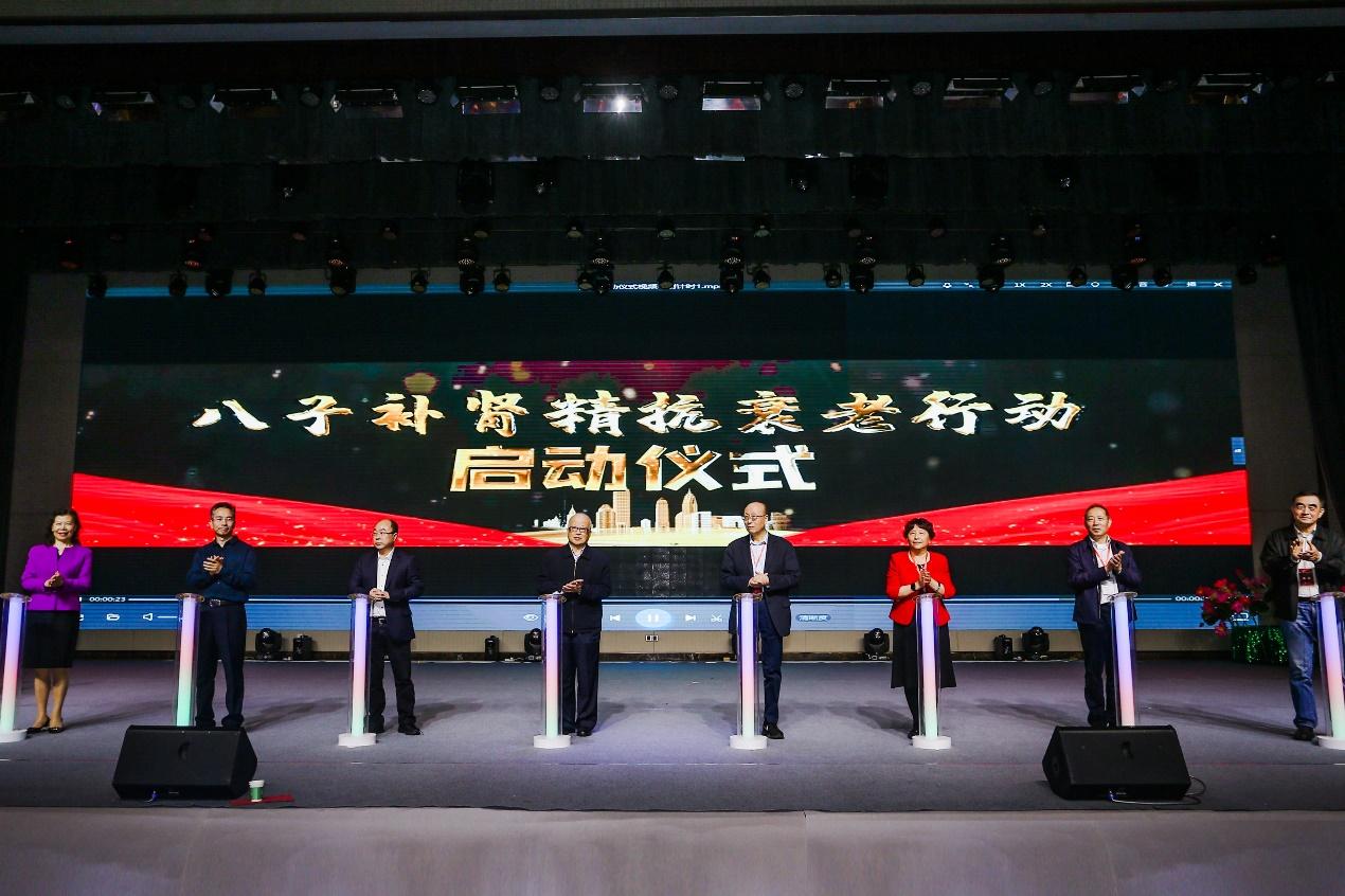 2020年度中国OTC行业品牌榜发布,八子补肾抗衰老闪现亮点